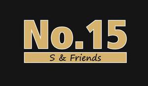 Logo No15 S & Friends
